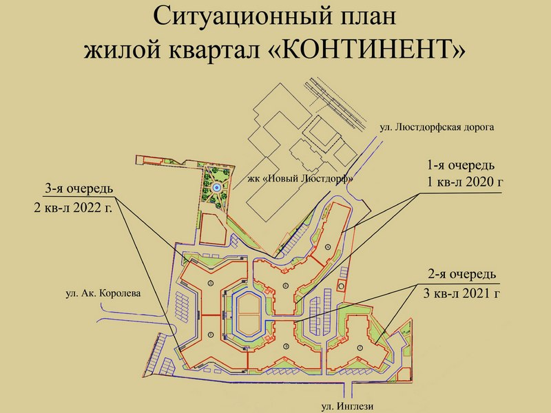 "ЖК ""Континент"" 2-х комнатные квартиры от 56  кв.м."