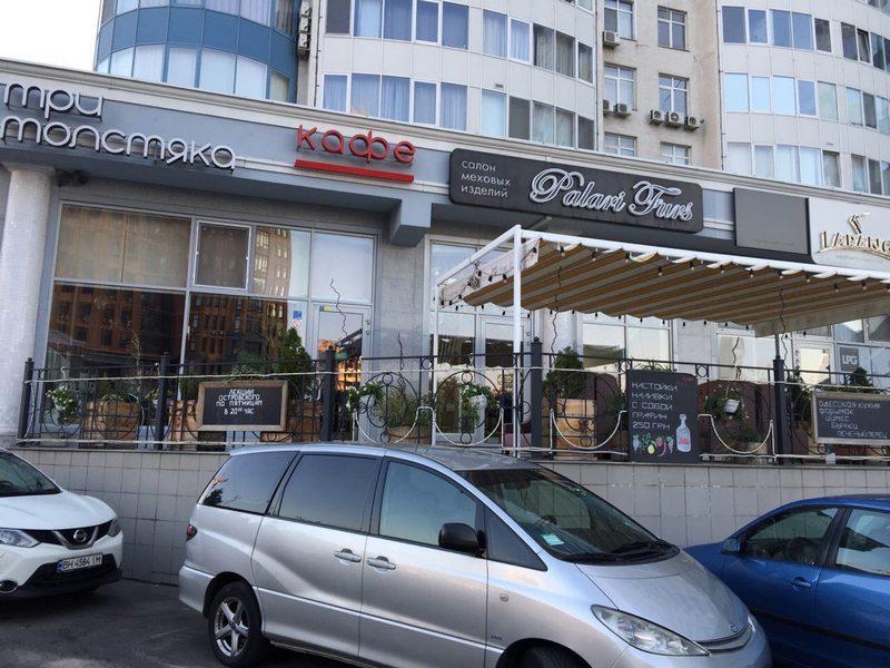 Продажа магазина на Генуэзской 149 кв.м., фасад.
