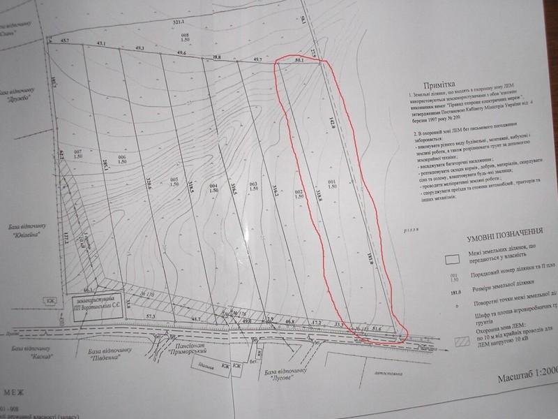 Земельный участок 1,5 га у моря в районе Коблево