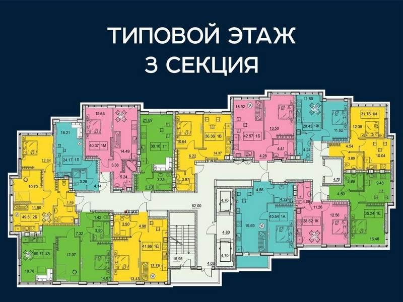 1-но комнатная квартира в новом доме ЖК «Манхеттен»