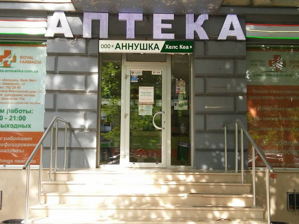 Аренда магазина на пр-те Шевченко / Довженко 80 кв.м
