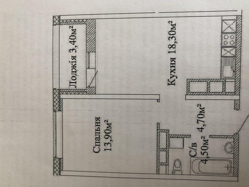 1-но комнатная квартира 43,5 кв.м. в новом ЖК «Скай Сити»
